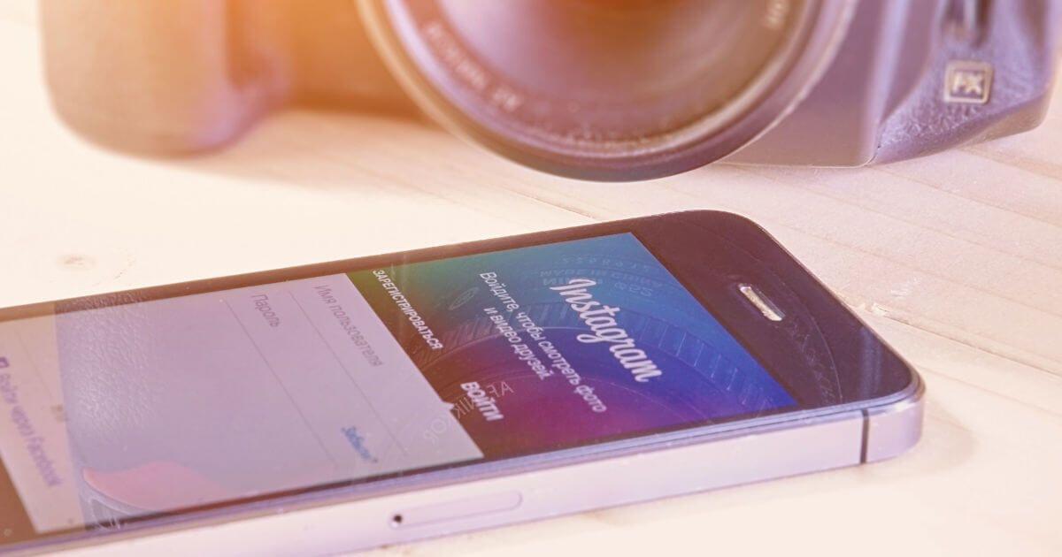 Instagram Account Löschen So Funktionierts 11 Ionos